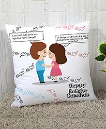 Stybuzz Raksha Bandhan Rakhi Gift Cushion Cover - Blue Pink White