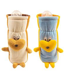 Ole Baby Plush Feeding Bottle Cover Pack Of 2 Cream & Blue - 500 Ml
