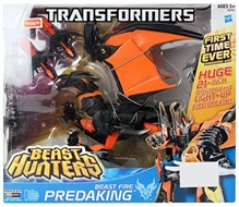 Funskool - Transformers Prime Beast Hunters And Ultimate Leader Class Beast Fire Predaking Figure