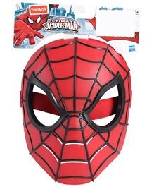 Spiderman - SPD Basic Hero Mask Red