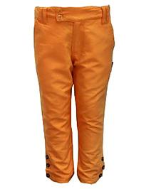 Gron - Comfortable Twill Pants