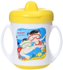 Morisons Baby Dreams - Poochie Feeding Cup Yellow