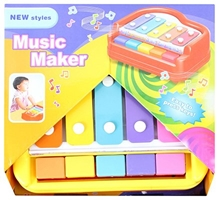 Fab N Funky - New Style Music Maker Multi Color