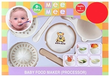 Mee Mee - Baby Food Maker