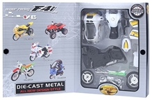 Fab N Funky - Super Racing F4i Police Bike Assembly Kit Yellow