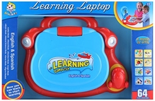 Fab N Funky - Learning Laptop Blue