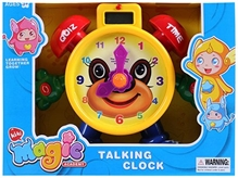 Fab N Funky - Kiki Magic Academy Talking Clock Yellow