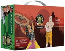 Amar Chitra Katha - The Complete Collection Volume 1
