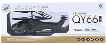Fab N Funky - Fighter Helicopter Toy Dark Grey
