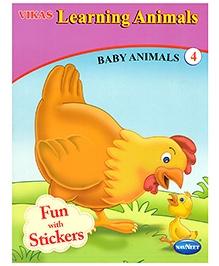 NavNeet Baby Animals Part 4 - English