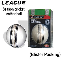 Speed Up League Cricket Leather Ball - White