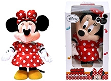 Disney Dancing Minnie With Dancing Module And 3 Melodies 12 Inch, Full body movement surely gratifies kids and adults