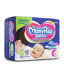 Mamy Poko Pant Style Diaper Extra Small - Pack of 10