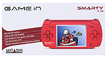 Mitashi Red Game In Smarty Hand Held Gaming Console - 15 X 7 X 3 Cm