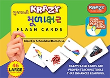 Krazy Gujarati Barakhadi Flash Cards With Plastic Ring - 46 Large Flash Cards