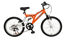 Kross Storm DS Multi Speed Bicycle 20T - 20 Inch