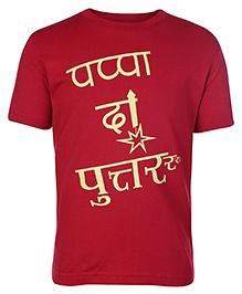 Sabudana Red Printed Half Sleeves T Shirt