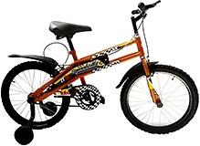 Tobu Speedzilla Bicycle 20 Inch - Gold