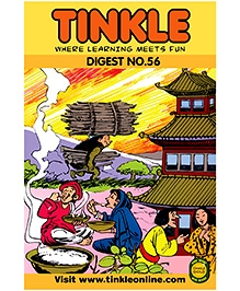 Tinkle Digest No 56 - English