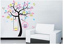 Rc Tots Flurocent Tree Swing Wall Sticker