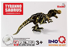 Simba Tyrannosaurus INOQ 3D Moving Puzzle Set - 24 Pieces