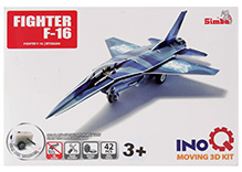 Simba Fighter F-16 INOQ Moving 3 D Kit Puzzle - 42 Pieces
