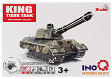 Simba King Tiger Tank INOQ Moving 3 D Kit Puzzle - 76 Pieces