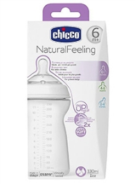 Chicco Natural Feeling Step Up New Feeding Bottle - 330 ml