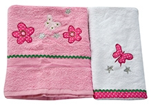 Fly Frog Flower And Butterfly Printed Towels - Set of 2