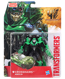 Transformer CrossHairs Buldable Action Figure - Green