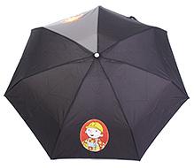 Fab N Funky Boy Print Kids Umbrella - Black And Grey