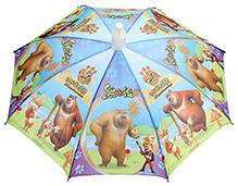 Fab N Funky Kids Umbrella Blue - Teddy Print