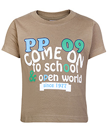 Fun Half Sleeves T-Shirt Brown - Come On To School Print