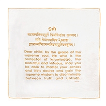 Omved Organic Bamboo Mantra Swaddle - 110 X 110 Cm (42 X 42 Inches)