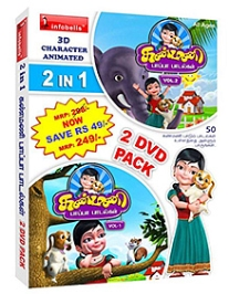 Infobells 2 In 1 Kanmani Tamil Rhymes 2 DVD Pack