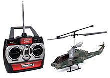 Modelart Remote Controlled Helicopter