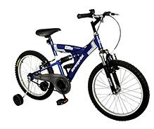 Hero Cycles Sprint Elite Bicycle - 20 Inches