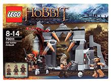 Lego Dol Guldur Ambush Hobbit