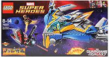 Lego Super Heros - The Milano Spaceship Rescue