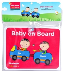 Morisons Baby Dreams Baby On Board - Large