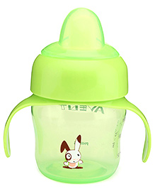 Avent Sipper with Handle 200 ml Green