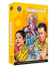 Amar Chitra Katha Blockbuster Series 2 - English