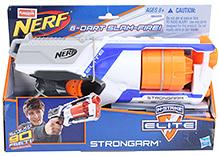 Funskool Nerf Elite Strongarm Blaster 90 Feet