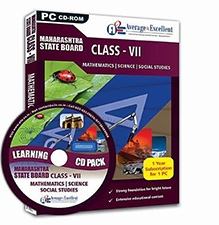 Average2Excellent CD Class VII Combo Pack - Maharashtra Board