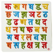 Wood O Plast Large Alphabet Tray Set - Hindi