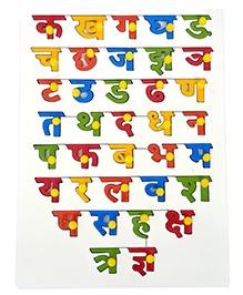 Wood O Plast Alphabet Tray Set - Hindi