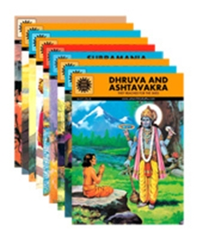Amar Chitra Katha The Complete Collection Volume 2 - English