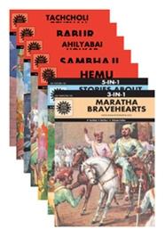 Amar Chitra Katha - Bravehearts Pack