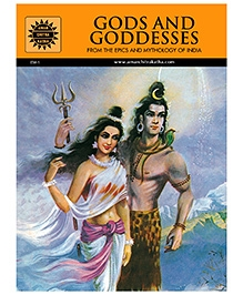 Amar Chitra Katha Gods And Goddesses