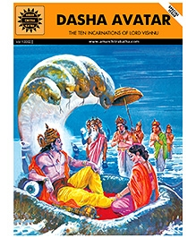 Amar Chitra Katha Dasha Avatar